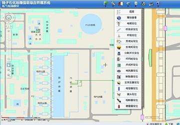 雷竞技app用不了雷竞技不能提现电气管网地理信息系统