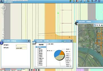 雷竞技app用不了雷竞技不能提现管线综合管理系统